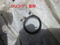 油圧式起伏ゲート 漏油