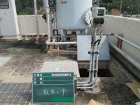 浄化槽 放流流量計交換