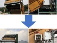 移動 堆肥コンベヤ減速機