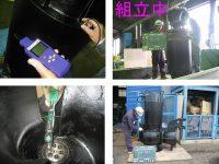 大型水中ポンプ修理